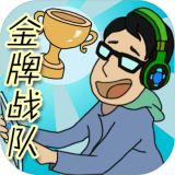 电竞人参手机版下载 v1.2 最新版