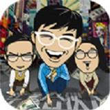 生意合伙人手机版下载 v2.1 最新版