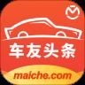 车友头条手机版下载 v5.0.8 最新版