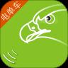 猎吧出行2020手机版下载 v3.0.9 最新版