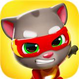 汤姆猫炫跑手游下载 v1.2.1.67 最新版