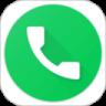 ex拨号手机版下载 v198 最新版