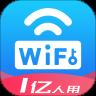 WiFi万能密码手机版下载 v4.4.9 最新版