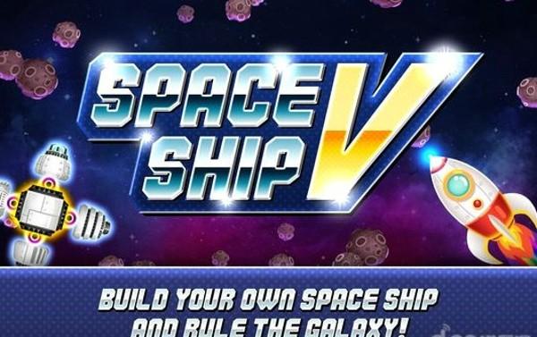 太空飞船V