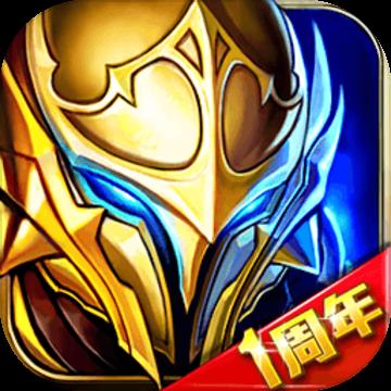 神之刃手游安卓版下载 v1.50.16.80 官网最新版