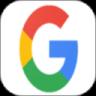Google 搜索手机版下载 v10.12.4.21最新版
