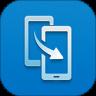 手机克隆2020手机版下载 v10.0.1.550 最新版