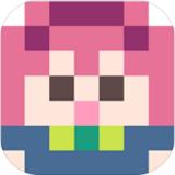 像素女朋友手游下载 v1.0.3 最新版