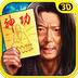 武林神功手游下载 v2.4.1 最新版