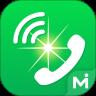 来电闪光灯2020手机版下载 v9.3.3 最新版