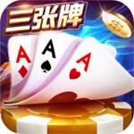快来浙江棋牌手机版下载 v1.0.2 官网最新版