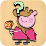小猪拼图手游下载 v1.0.1 最新版