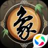 欢乐中国象棋手机版下载 v6.3 最新版