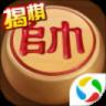 途游中国象棋手机版下载 v4.589 最新版