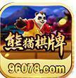 熊猫棋牌手机版下载 v3.2.4 官网最新版