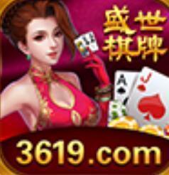 盛世棋牌手机版下载 v2.0.9 官网最新版
