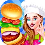 美味汉堡屋手游安卓版下载 v1.3 最新版