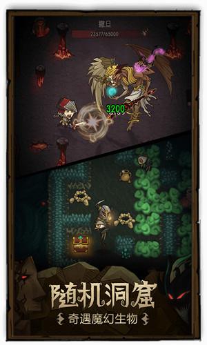 贪婪洞窟手机版下载