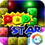 我爱消灭星星手机版下载 v1.0.2 最新版