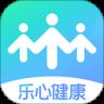 乐心健康2020手机版下载 v4.5 最新版