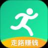 运动赚2020手机版下载 v1.0.9.2.652 最新版