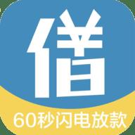 51借钱贷款王手机版下载 v2.6.4 最新版