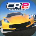 城市飞车2手游安卓版下载 v1.0 最新版