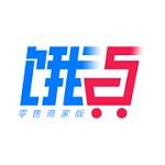 饿百零售商家版手机版下载 v1.9.8 最新版