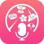 日语翻译官手机版下载 v2.0.1 最新版
