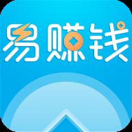 易赚钱手机版下载 v1.0.3 最新版