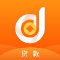 宜信精英贷手机版下载 v1.0 最新版