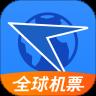 航班管家2020手机版下载 v7.7.4 最新版