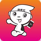 随便打电话安卓版app下载 v5.0.2 最新版