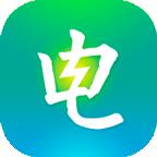 电e宝app官方下载 v3.4.52 安卓版