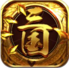 龙回三国手游安卓版下载 v1.20.1.573 最新版