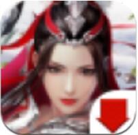 无尽修炼手游安卓版下载 v1.4 最新版
