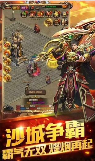 龙卫传说安卓版下载
