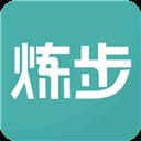 炼步手机安卓版下载 v1.1.30 最新版