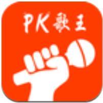 PK歌王app安卓版下载 v7.1.28.278 最新版