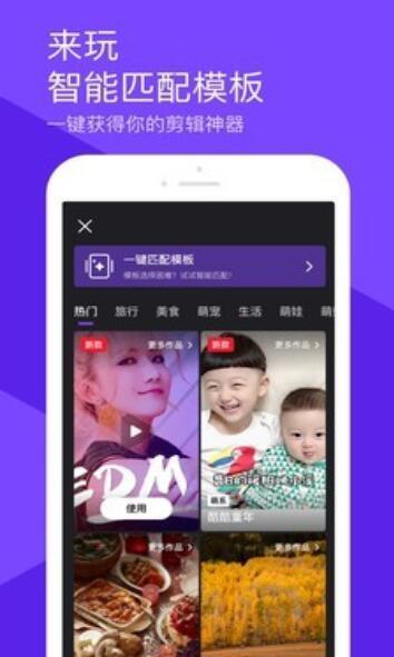 腾讯短视频app下载