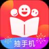 扎堆小说app官方版下载 v1.3.3 最新版