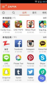 快牙国际版app下载