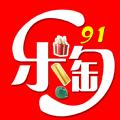 91乐淘app官方版下载 v1.6.0 最新版