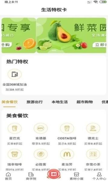 91乐淘官方版下载