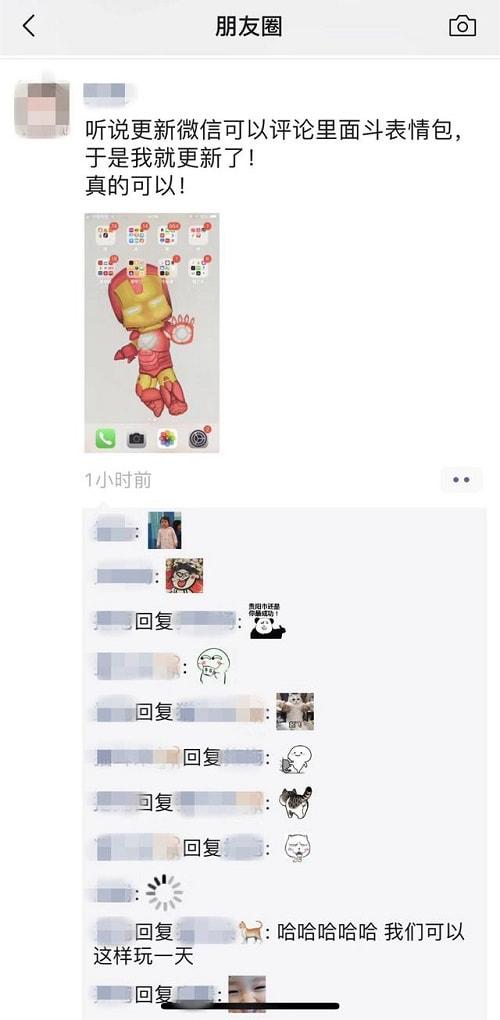 微信评论里怎么发图片 微信评论发图片方法