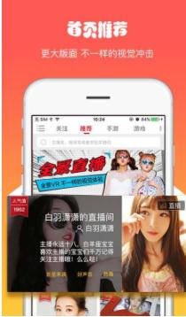 由你直播app下载 v2.0.0 最新版