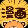 宜搜漫画app免费手机版下载 v1.3.2 最新版
