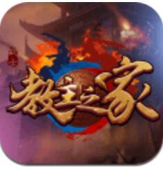 教主之家手游安卓版下载 v5.8.2 最新版