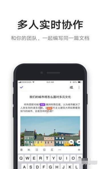 松果文档app下载