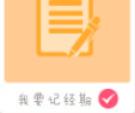美柚app怎么用?美柚APP使用方法